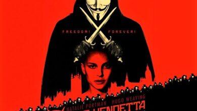 Photo of V per vendetta