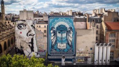 Photo of Une galerie au centre de la ville