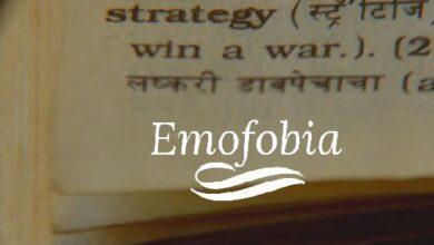 Photo of L'emofobia, la paura del sangue