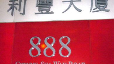Photo of Giocare i numeri in Cina sarebbe troppo facile!