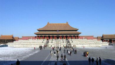Photo of Zijin Cheng: la storia dietro il cuore di Pechino