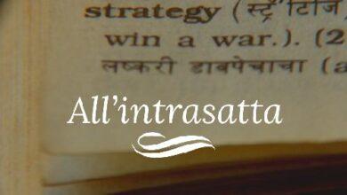 Photo of All'intrasatta