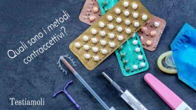 Photo of Metodi contraccettivi: veramente li conosciamo tutti?