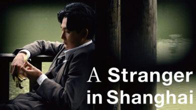 """Photo of L'altro Giappone: """"A stranger in Shanghai"""" in un profetico venerdì d'autunno"""
