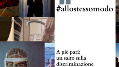 Photo of #allostessomodo