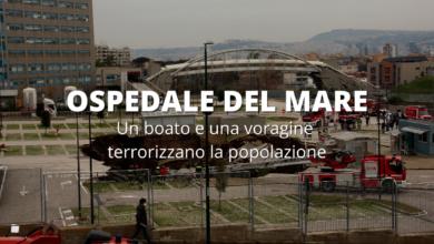 Photo of Ospedale del mare – Foto di Roberto Filippini