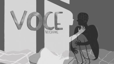 Photo of La Voce di Madame