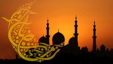 """Photo of Perché il Ramadan non è """"solo"""" digiunare"""