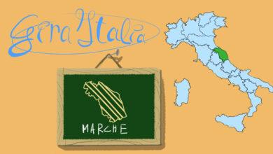 Photo of GiraItalia: Marche